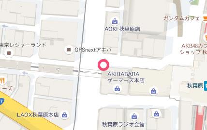 GPSnextの停車