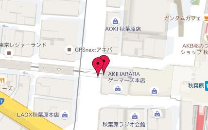 GPS検索2回目