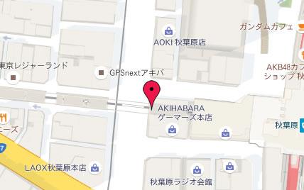 GPS検索1回目