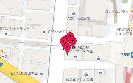 GPS検索3回目