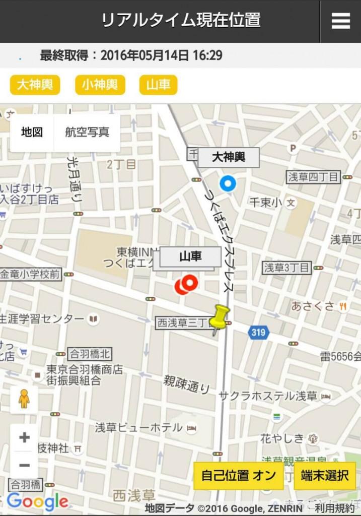 神輿GPSリアルタイム画面