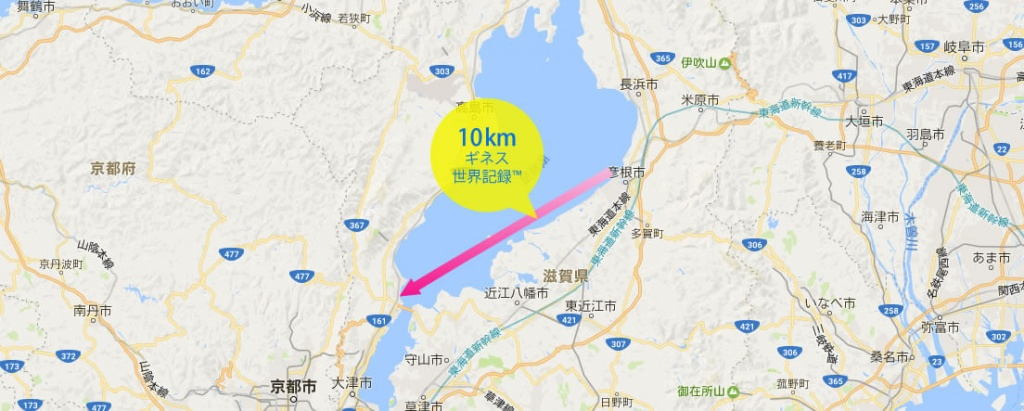 10kmでギネス世界記録