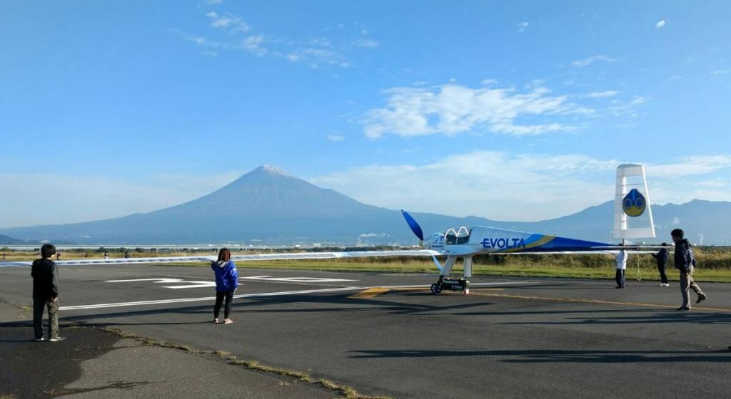 evolta富士川飛行場