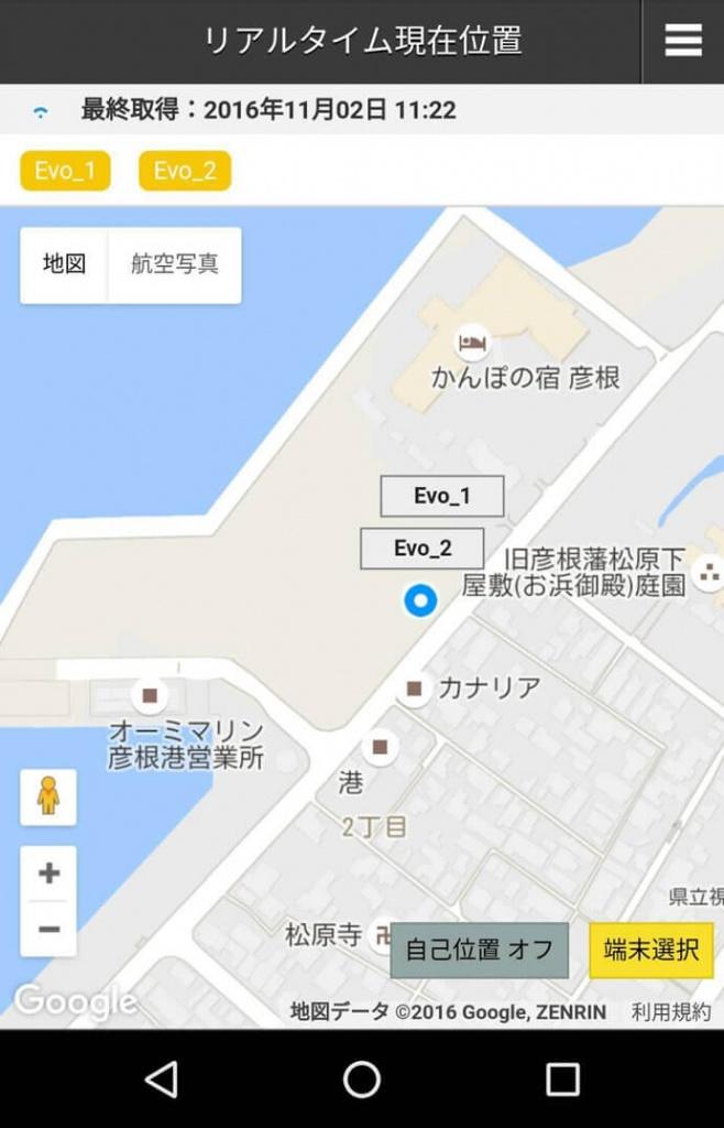 GPSスマホ画面